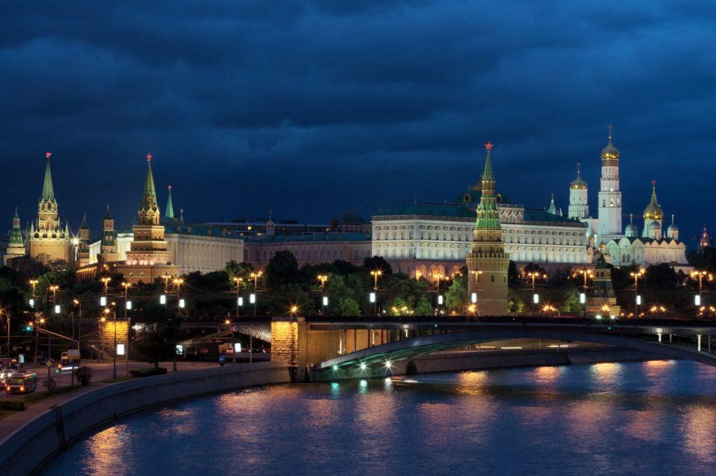 Moscow Bridge